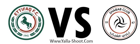 al-shabab-vs-al-ettifaq