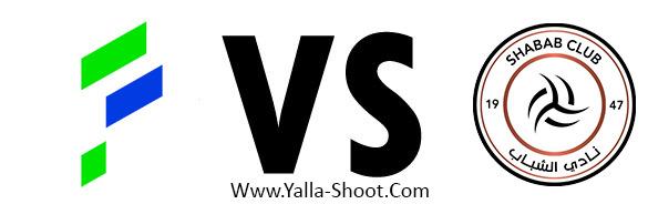 al-shabab-vs-al-fateh