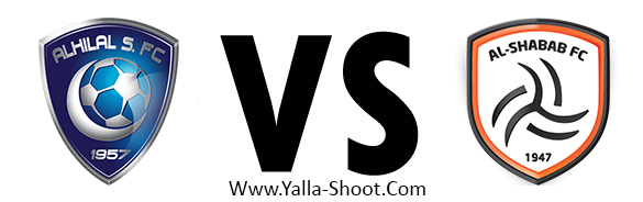 al-shabab-vs-al-hilal
