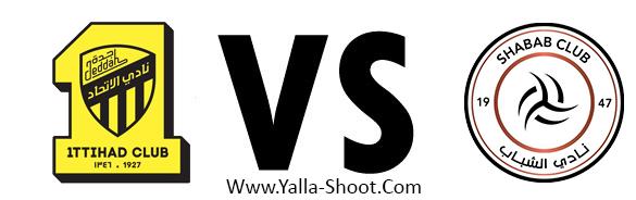 al-shabab-vs-al-ittihad