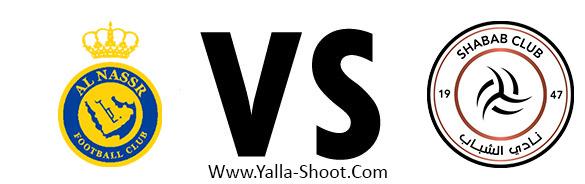 al-shabab-vs-al-nasr