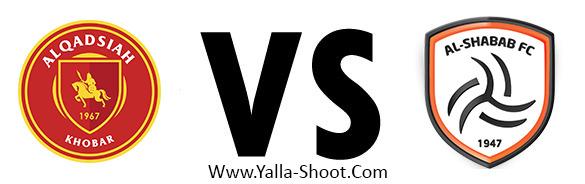 al-shabab-vs-al-qadisiyah