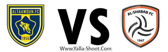 al-shabab-vs-al-taawon