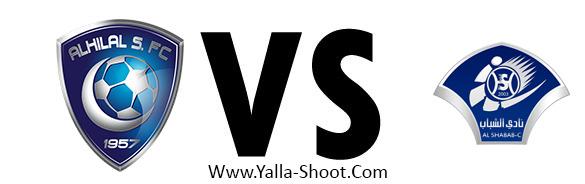 al-shabab-vs-alhilal