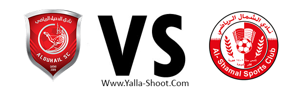 al-shamal-vs-al-duhail