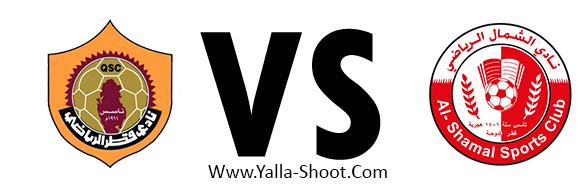 al-shamal-vs-qatar-fc