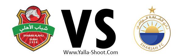 al-sharjah-vs-al-ahly