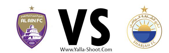 al-sharjah-vs-al-ain