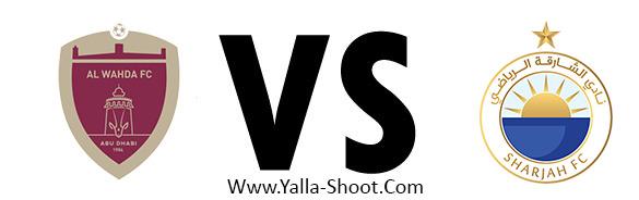 al-sharjah-vs-al-wehda