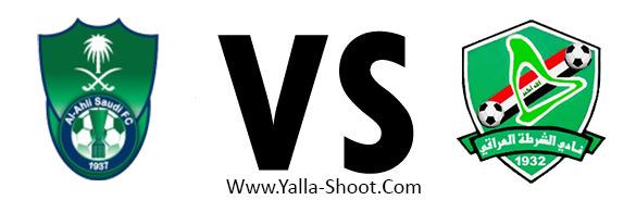 al-shorta-vs-al-ahly