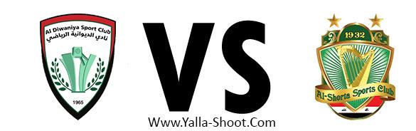al-shorta-vs-al-diwaniya