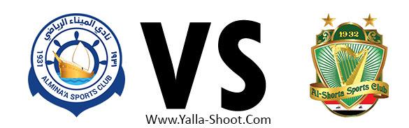 al-shorta-vs-al-minaa