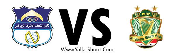 al-shorta-vs-al-najaf