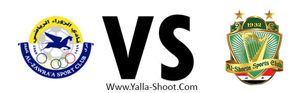 al-shorta-vs-al-zawraa