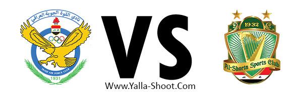 al-shorta-vs-alquwa-aljawiya