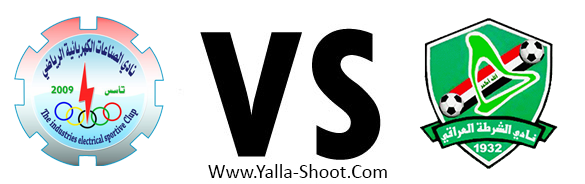 al-shorta-vs-alsinaat-alkahrabaiya