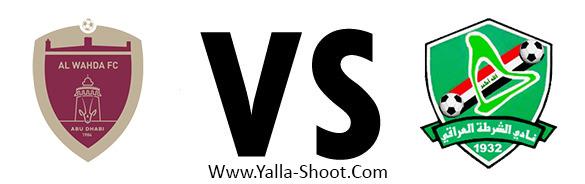 al-shorta-vs-alwehda-ae
