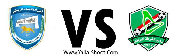 al-shorta-vs-amanet-baghdad