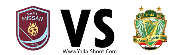 al-shorta-vs-naft-misan