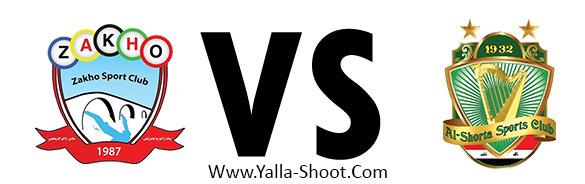 al-shorta-vs-zakho