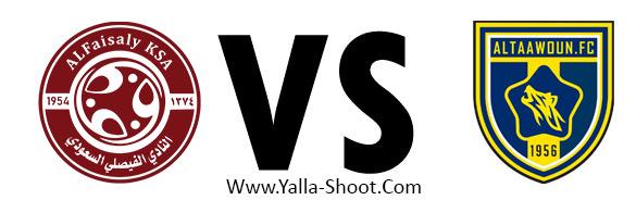 al-taawon-vs-al-faisaly