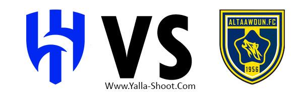 al-taawon-vs-al-hilal