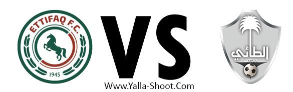 al-tai-vs-al-ettifaq