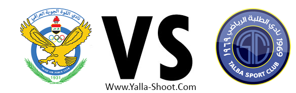 al-talaba-vs-alquwa-aljawiya
