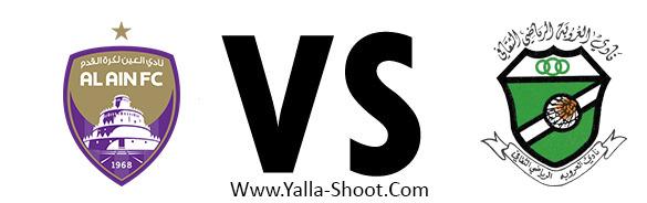 al-urooba-vs-al-ain