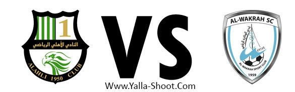 al-wakra-vs-al-ahly