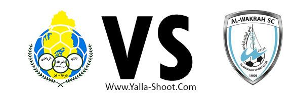al-wakra-vs-al-garrafa