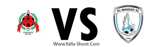 al-wakra-vs-al-rayyan