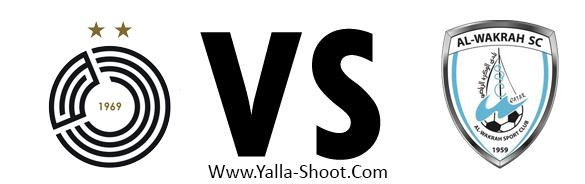 al-wakra-vs-al-sadd