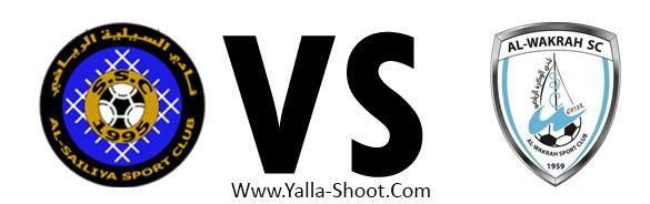 al-wakra-vs-al-sailiya