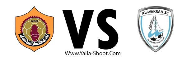 al-wakra-vs-qatar-fc