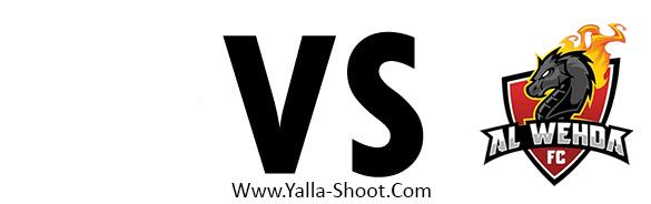 al-wehda-vs-abha