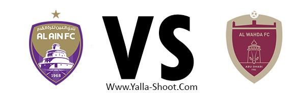 al-wehda-vs-al-ain