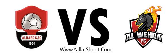 al-wehda-vs-al-raed