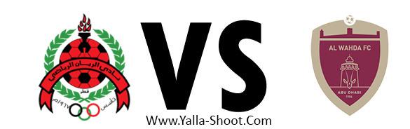 al-wehda-vs-al-rayyan