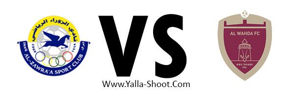 al-wehda-vs-al-zawraa