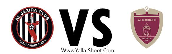 al-wehda-vs-aljazira