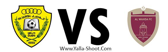 al-wehda-vs-alwasl