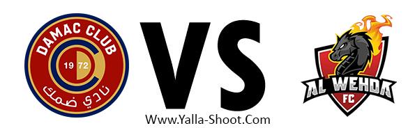 al-wehda-vs-damac