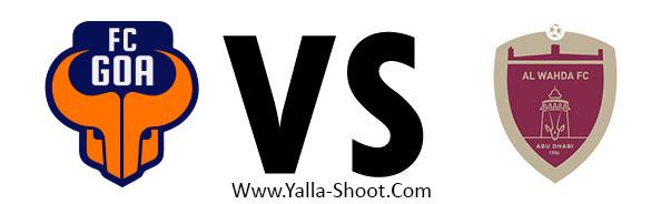 al-wehda-vs-fc-goa