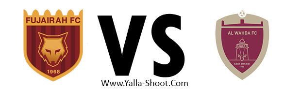al-wehda-vs-fujairah