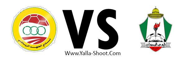 al-wehdat-vs-al-ahed