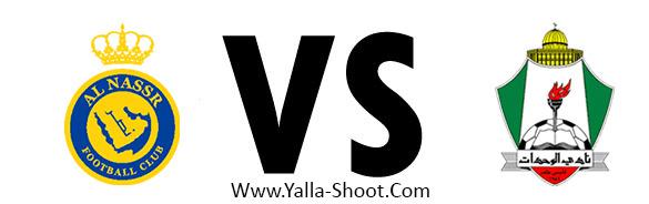 al-wehdat-vs-al-nasr