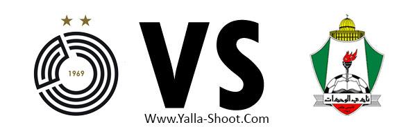 al-wehdat-vs-al-sadd
