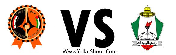 al-wehdat-vs-al-wahda
