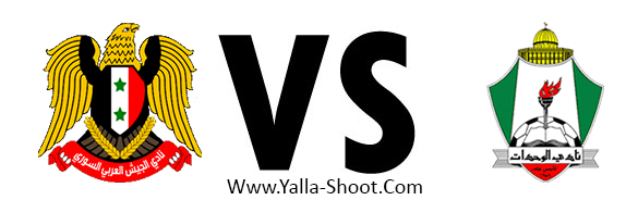 al-wehdat-vs-aljaish-se